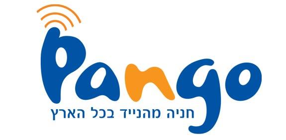 לוגו פנגו / צלם: יחצ